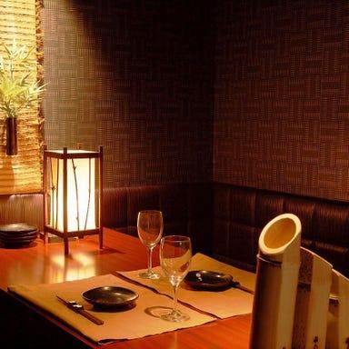 個室和食 ほたる 北新地駅前店  こだわりの画像