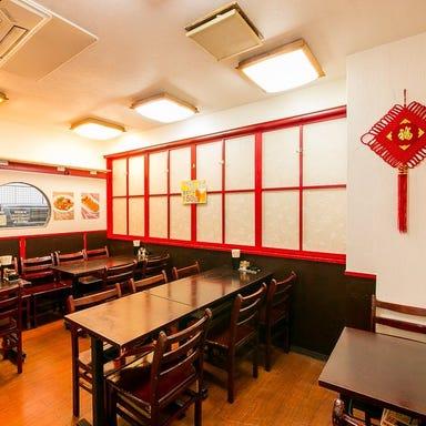 中華料理 食味鮮 茅場町店 店内の画像