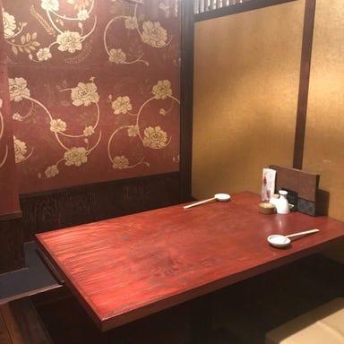 鮨前と酒 中和浦  店内の画像