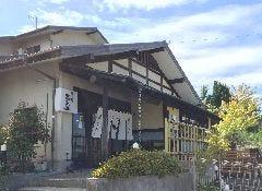 駿河の味処 富士屋