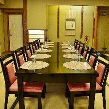 ★宴会個室★