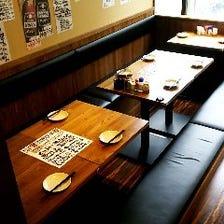 掘りごたつ式のお席を15名~貸切OK!