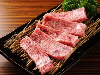炭火焼肉 牛宴  メニューの画像