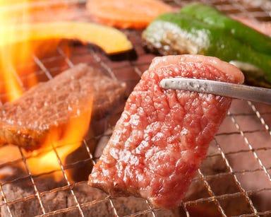 炭火焼肉 牛宴  コースの画像