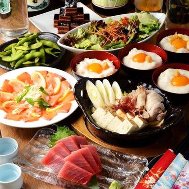 個室 赤身肉と地魚の店 ~おこげ~ 浜松店  コースの画像