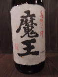 魔王【鹿児島県】