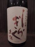 土佐しらぎく 特別純米酒【高知】辛口