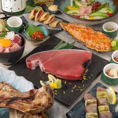 マグロと信玄鶏 完全個室 伊勢屋 錦糸町店 コースの画像