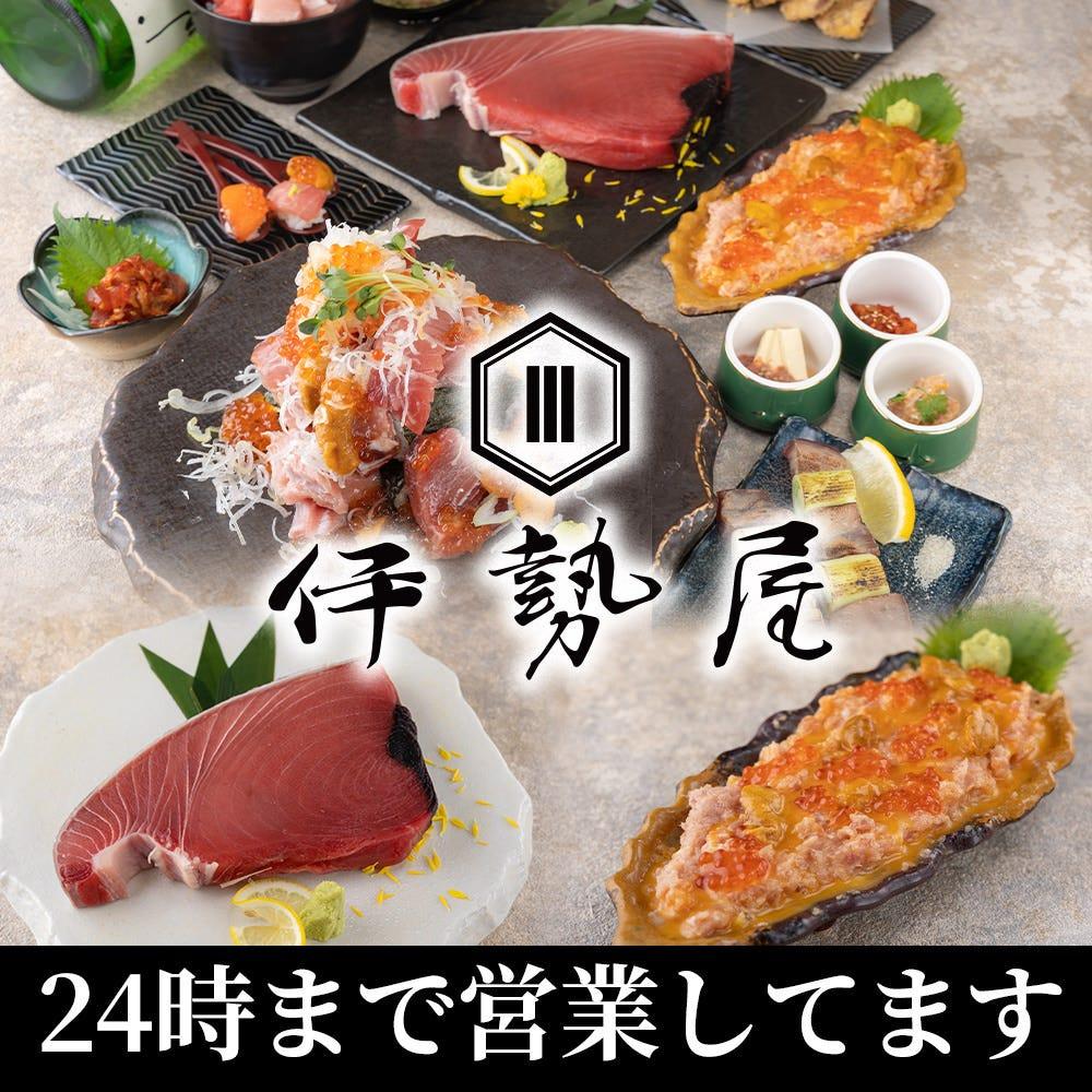 マグロと信玄鶏 完全個室 伊勢屋 錦糸町店