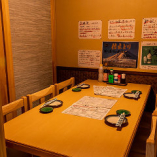 【2~4名様/テーブル席】完全個室の少人数利用でソーシャルディスタンスを確保!