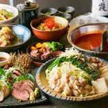 贅沢料理をメインとしたお得な飲み放題付きコース2500円~!