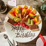 ■誕生日・記念日特典■ メッセージ入り豪華Anniversaryプレートを無料プレゼント♪