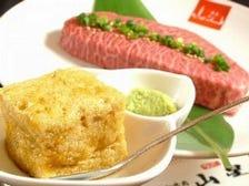 山星☆オリジナル「泡醤油」