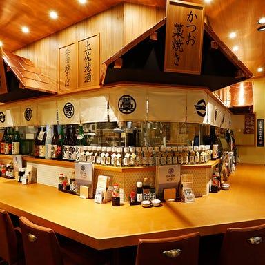 土佐清水ワールド 上野店 店内の画像