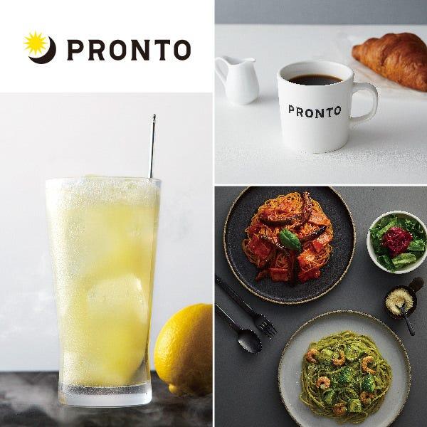 PRONTOアトレ浦和店