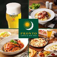 PRONTOキーノ和歌山店