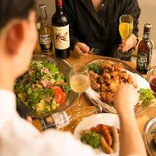 【スタンダードプラン】料理8品+飲み放題★美味を満喫!スクリーン・音響設備無料!