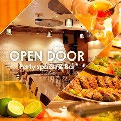 パーティースペース&バー オープンドア