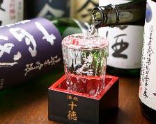 獺祭/飛露喜/而今など約70種類の銘酒