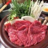 【数量限定】熊本県 赤牛すき焼