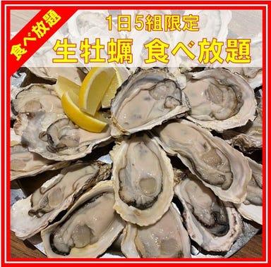 Crab Shrimp and Oyster 赤坂  こだわりの画像
