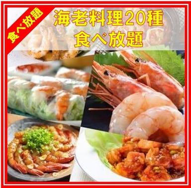 Crab Shrimp and Oyster 赤坂  コースの画像