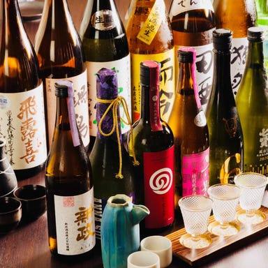 日本酒と旬肴 好坊 ひたち野うしく店 こだわりの画像