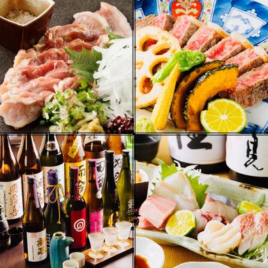 日本酒と旬肴 好坊 ひたち野うしく店 メニューの画像