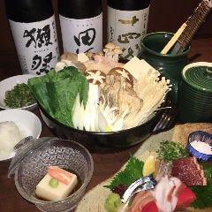 日本酒と旬肴 好坊 ひたち野うしく店