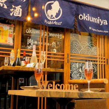 海鮮×肉×鉄板バル okiumiya  店内の画像