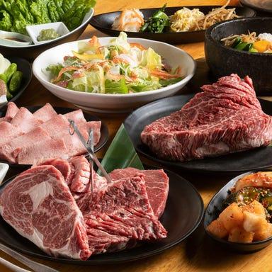 焼肉食べ放題 力丸 梅田堂山店 コースの画像