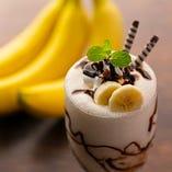 【バナナシェイク】 ◆手作りバナナシェイク人気です!!