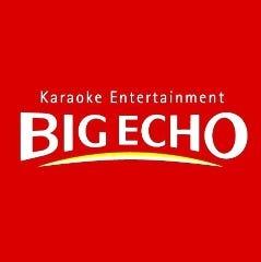 BIG ECHO Umedadeideihausuten