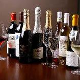 世界各地のワインを取り揃えております