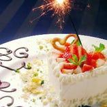記念日のお祝いは可愛いホールケーキで☆