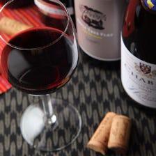 20種類以上のボトルワイン