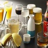 50種以上のドリンクが楽しめる飲み放題もご用意しております!