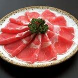 沖縄県産琉香豚ロース