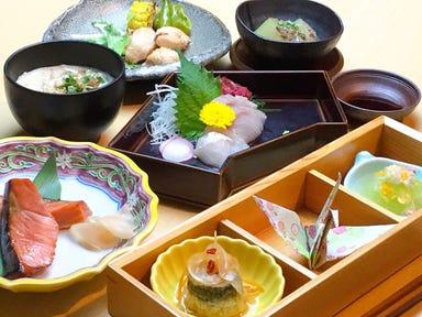 旬和膳 きゅう  コースの画像