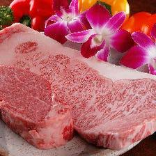 お肉はハーフ&ハーフがおすすめ
