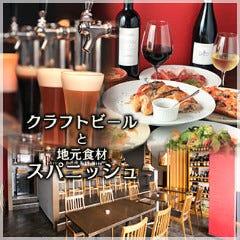 クラフトビール&ワイン MARU MARU