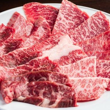 新潟厳選和牛 焼肉 まんてん  こだわりの画像