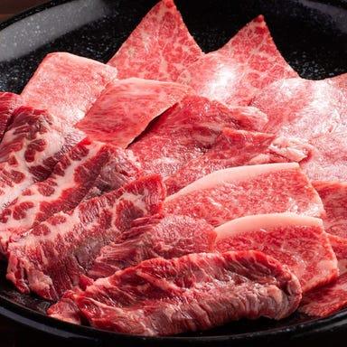 新潟厳選和牛 焼肉 まんてん  メニューの画像