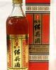 台湾陳年紹興酒【陳八年】