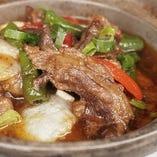 牛スジ肉と色々野菜の醤油煮込み ※季節限定メニュー