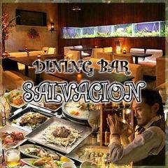 熱帯魚のいるbar SALVATION(サルバシオン)人形町