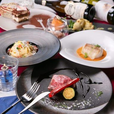 梅田 夜景 S dining 阪急グランドビル店 コースの画像