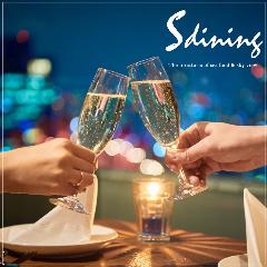 梅田 夜景 S dining 阪急グランドビル店