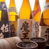 佐藤の黒367円、魔王840円~ 珍しい焼酎もリーズナブル♪