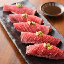 厳選したお肉をさっと炙ってお寿司にしました!